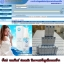 Madam Kikke Natural Water Solution สเปรย์น้ำแร่ หยดทิพย์ Botox Skin thumbnail 5