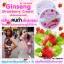 Ginseng Strawberry Cream by SHIZUKA ครีมโสมสตอเบอรี่ บาย ชิสุกะ เปลี่ยนคนดำพันธุกรรมให้กลายเป็นผิวขาวอมชมพูได้ที่นี่ thumbnail 9