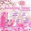 LS Celeb Balancing Toner โทนเนอร์ซากุระเช็ดหน้าเด้ง สัมผัสความกระจ่างใสเพียง 7 วัน thumbnail 8