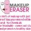 Makeup Eraser เมคอัพ อีเลเซอร์ มหัศจรรย์ผ้าเช็ดเมคอัพ ลบเครื่องสำอางค์ thumbnail 4