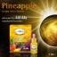 Alice Pineapple & Grape Seed Serum เซรั่มเทพหน้าใส ยิ่งใช้ ยิ่งใส จบทุกปัญหาผิวในขวดเดียว thumbnail 2