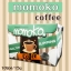 momoko HEALTHY SLIMMING Coffee กาแฟลดน้ำหนัก โมโมโกะ ผอม ขาว สุขภาพดี ไม่มีผลข้างเคียง thumbnail 1