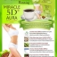 MIRACLE 5D AURA COFFEE L-Carnitine slimming กาแฟระเบิดพุง thumbnail 2