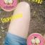 Ginseng Khun Ying Cream ครีมโสมคุณหญิง ขาวใสใน 3 วัน ผิวกายขาวออร่า ขาวจริงไม่มโน thumbnail 22