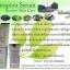Tinospora Serum by Botaya Herb ไทโนสปอร่า เซรั่ม เซรั่มบอระเพ็ด thumbnail 3