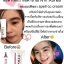 Spell CC Cream by Nongnaka 15 ml หน้าเงา สเปล ซีซี ครีม thumbnail 7