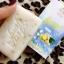 สบู่อาหรับขิง Arab Ginger Soap by Chomnita thumbnail 12