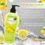 Ginseng Lemon Lotion By Jeezz โลชั่นโสมมะนาว ที่สุดของความขาวที่โลกต้องตะลึง thumbnail 5