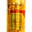 Ausway Royal Jelly ออสเวย์ นมผึ้ง คุณภาพจาก ออสเตรเลีย thumbnail 3