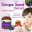 Morikami Laboratories Grape Seed Extract โมริคามิ ลาบอราทอรีส์ สารสกัดจากเมล็ดองุ่น thumbnail 8
