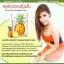 Frung Fring Pineapple Soap สบู่สัปปะรดฟรุ้งฟริ้ง thumbnail 5