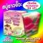 Wonder White Soap by Laneta วันเดอร์ ไวท์ โซฟ สบู่ขาวจั๊ว thumbnail 2