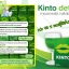 KINTO ผลิตภัณฑ์เสริมอาหาร คินโตะ แค่เปิดปาก สุขภาพเปลี่ยน ทางเลือกใหม่ ของคนรัก สุขภาพ thumbnail 16
