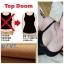 Top Doom ท็อป ดูม โกยพุงให้เป็นนม thumbnail 7