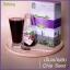Chia Seeds By Nathary เมล็ดเชีย ตราเนธารี่ thumbnail 10