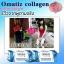 Omatiz Collagen Peptide by LS Celeb โอเมทิซ คอลลาเจน เปปไทด์ ย้อนวัยให้ผิว ด้วยคอลลาเจนเพียว 100% thumbnail 10