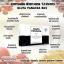 Gluta Panacea B&V หัวเชื้อกลูต้าพานาเซีย ขาวเต็มโดส ใน 7 วัน thumbnail 7