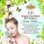Beautelush Babyface DD cream SPF 50 PA +++ บิวตี้ลัช ดีดี ครีม thumbnail 6