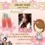Toner Skaura The Princess by Kwang โทนเนอร์ซากุระ หน้าใส thumbnail 13