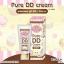 Pure DD Cream by jellys sunscreen spf 100/PA+++ ดีดีครีมเจลลี่ หัวเชื้อผิวขาว 100% ผิวขาวใสออร่าทันทีที่ทา กันน้ำ กันแดด thumbnail 1