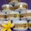 สมุนไพรขัดผิวสูตรธรรมชาติ ครีมมะขามนางงาม น้ำผึ้งนมขมิ้น ยิ่งขัด ยิ่งเนียน ยิ่งขาว กระจ่างใส thumbnail 11