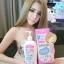 Pew Pong LOTION by Beauty Rich โลชั่นผิวผ่อง ท้าพิสูจน์ ขาวใส x10 thumbnail 6