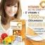 Vitamin C All in one 1,000 mg วิตามิน ซี ออล อิน วัน ผิวใส เนียน ต้านอนุมูลอิสระ thumbnail 8