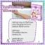 Grape Gluta MASK by MaRin skincare มาร์คกลูต้าองุ่น เผยผิวขาว ตั้งแต่ครั้งแรกที่ใช้ thumbnail 8