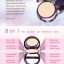 Sola Primer Pressed Powder Matte #Translucent โซลา แป้งพัฟ เนื้อโปร่งแสง thumbnail 5