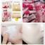ครีมหน้าเงา Tanako Babe Skin Rosy Cream thumbnail 4
