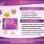 soyes STELLA โซเยส สเตลล่า ที่สุดของผลิตภัณฑ์เสริมอาหาร สำหรับคุณผู้หญิง thumbnail 5