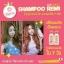 Remi Horse Oil & 7 Herb ชุดแชมพูเรมิ น้ำมันม้าฮอกไกโด และสมุนไพร 7 ชนิด ที่สุดแห่งการบำรุงผม thumbnail 22