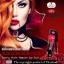 Vampire Lip Tint by BEAUTY WHITE บิวตี้ ไวท์ แวมไพร์ ลิป ทินท์ thumbnail 4