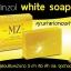 Minzol Soap White Honey Arbutin Collagen Gold สบู่มินโซว ไวท์ คุณค่าแห่งทองคำ และ น้ำผึ้ง thumbnail 3