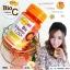 Aura Bio Vitamin C 1,000 mg ออร่า ไบโอซี หน้าใส สุขภาพดี มีออร่า thumbnail 8