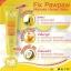 Fix Organic Pawpaw & Manuka Honey Balm ผลิตภัณฑ์บำรุงริมฝีปาก thumbnail 11