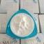 SWP Collagen Milk Premium Mask เอส ดับบลิว พี ครีมมาร์คหน้าขาวใส สวยข้ามคืน thumbnail 5