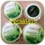 Belleza Spirulina Apple Cream เบลเลซ่า ครีมแอบเปิ้ลสาหร่าย thumbnail 4