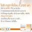 "OZEE L-Glutathione 1,200 mg. โอซี แอล-กลูต้าไธโอน ""ขาวออร่า ท้าทุกสีผิว"" thumbnail 12"