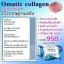 Omatiz Collagen Peptide by LS Celeb โอเมทิซ คอลลาเจน เปปไทด์ ย้อนวัยให้ผิว ด้วยคอลลาเจนเพียว 100% thumbnail 11