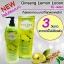 Ginseng Lemon Lotion By Jeezz โลชั่นโสมมะนาว ที่สุดของความขาวที่โลกต้องตะลึง thumbnail 1
