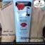 Beauty White Vampire Body Cover Cream บิวตี้ไวท์ แวมไพร์ บอดี้คัพเวอร์ครีม thumbnail 6