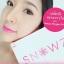 SNOWZ by Seoul Secret สโนว์ซ กลูต้าไธโอน พลัส กีวี ซีด เอ็กซ์แทร็ก thumbnail 14