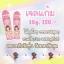 Pinky Cheek Gel by Fairy Milky เจลแก้ม อมชมพู thumbnail 5