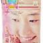 Seoul Secret Plus++ โซล ซีเครท พลัส thumbnail 2