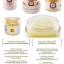 Anjo Mayu Cream Horse Oil Cream ครีมสกัดเข้มข้นจากน้ำมันม้า ลดริ้วรอย หน้าขาวใส thumbnail 5