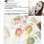 Beautelush Babyface DD cream SPF 50 PA +++ บิวตี้ลัช ดีดี ครีม thumbnail 10