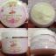 Ginseng Cream Skin Care ครีมโสมจุ๊ บำรุงผิวกาย สูตรเข้มข้นพิเศษ สูตรใหม่ thumbnail 10
