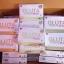 Gluta Frosta Plus 34,200 mg. กลูต้า ฟรอสต้า พลัส thumbnail 9
