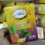 Alice Pineapple & Grape Seed Serum เซรั่มเทพหน้าใส ยิ่งใช้ ยิ่งใส จบทุกปัญหาผิวในขวดเดียว thumbnail 9